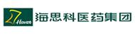 海思科医药集团股份有限公司